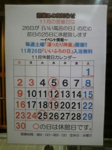 DVC00086.JPG