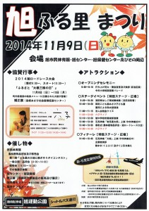 CCF20141106